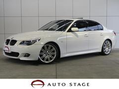 BMW550i Mスポーツパッケージ サンルーフ 黒革 キセノン
