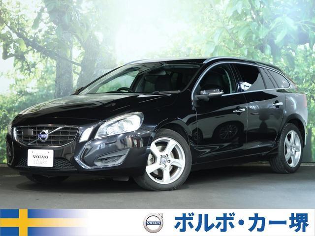 ボルボ V60 ドライブe 認定 黒革 純正ナビ地デジ ACC セ...