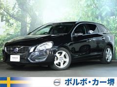 ボルボ V60ドライブe 認定 黒革 純正ナビ地デジ ACC セーフティP