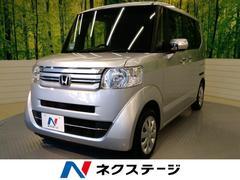N BOXG・Lパッケージ SDナビ 電動スライド ETC