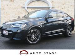 BMW X4xDrive28i Mスポーツ 純正OP20アルミ フルセグ