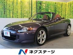 S2000ベースグレード 6MT 茶革シート オープンカー