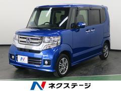 N BOX+カスタムG・Lパッケージ 4WD 片側電動ドア 純正オーディオ