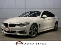 BMW435iグランクーペ Mスポーツ 純正ナビ 黒革 キセノン
