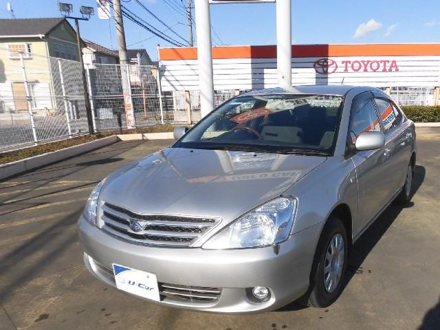 Photo of TOYOTA ALLION A15 G PACKAGE LIMITED / used TOYOTA