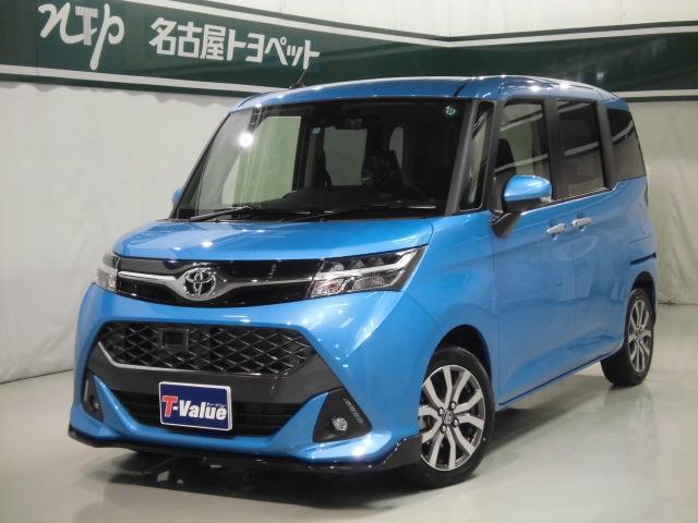 トヨタ カスタムG-T 社用車 9インチナビ 後席TV