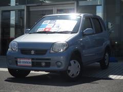 KeiA 9型