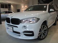 BMW X5X Drive35d Mスポーツ セレクトパッケージ 黒革サ