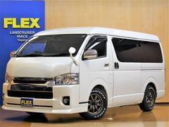 ハイエースワゴン新品FLEXフロントリップ 新品MC−9ブロンズ