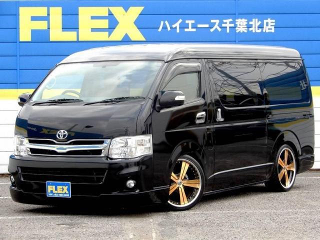 トヨタ 2.7 GL ロング ミドルルーフ ハイドロシステム シート