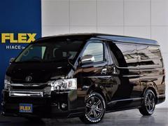 ハイエースワゴンFLEXシートアレンジ R1内装架装車
