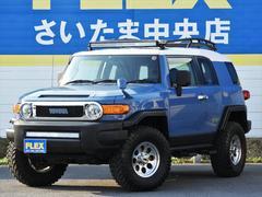 FJクルーザー4.0 4WD カスタム済み買取直販車両