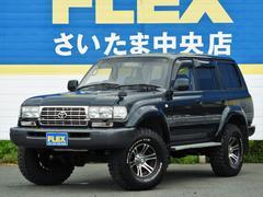 ランドクルーザー804.5 VXリミテッド 4WD 最終型 買取直販 ガナドール