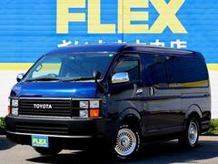 ハイエースワゴン2.7 GL FLEX Renoca CoastLines