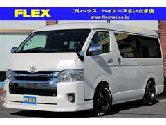 ハイエースワゴン2.7 GL FLEXオリジナル内装レイアウト アレンジST