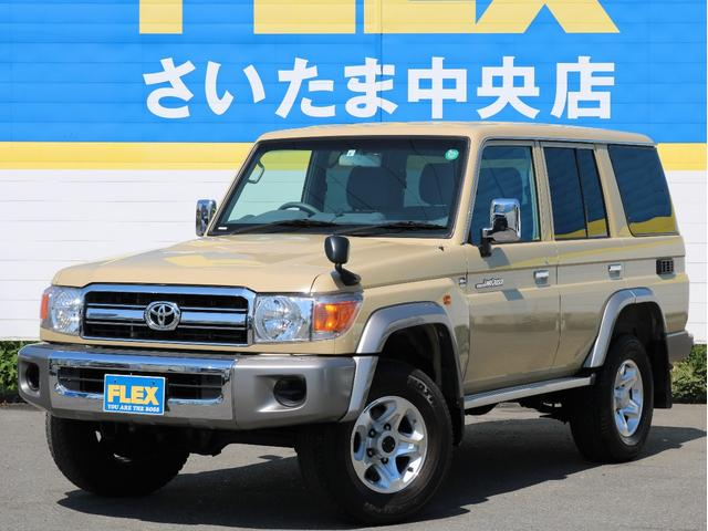 トヨタ 4.0 4WD ベージュ ノーマル