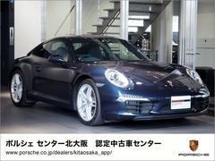 ポルシェカレラ PDK 2013年モデル認定中古車1オーナー