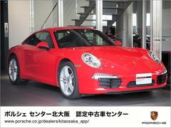 ポルシェカレラ PDK 2013年モデル認定中古車保証1年付