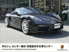 ポルシェ718ボクスター 右H GT‐スポーツステアリングホイール