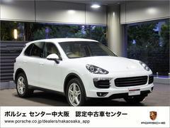ポルシェ カイエン3.6 ティプトロニックS 4WD 2016年モデル新車保証
