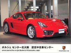 ポルシェ ケイマンPDK 2016年モデル新車保証継承