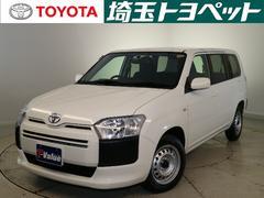 サクシードUL−X 当社社用車の為、販売に条件がございます。