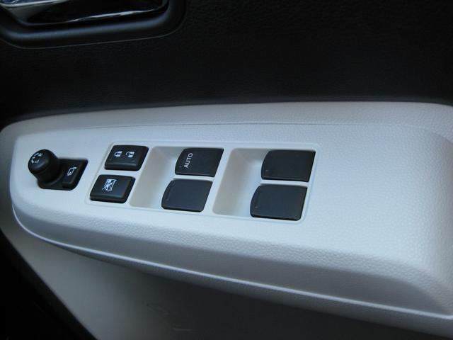 ハイブリッドMX セーフティパッケージ装着車(17枚目)