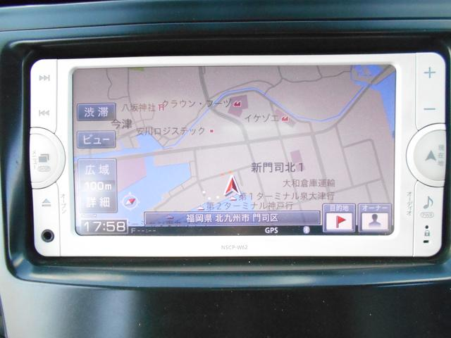 G7人乗りHDDナビBカメラ地デジプッシュスタートキーフリー(16枚目)