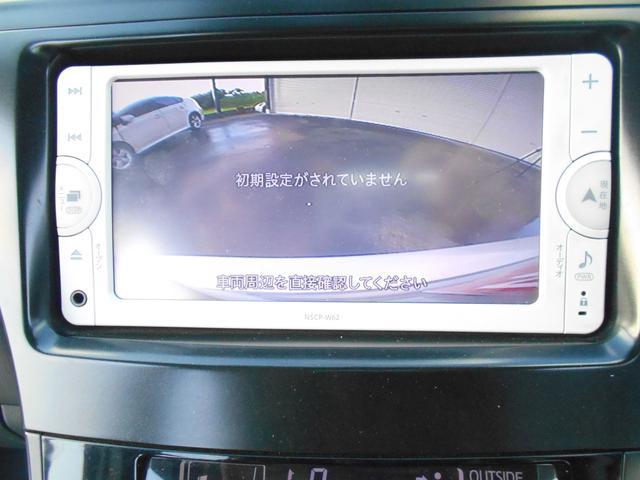G7人乗りHDDナビBカメラ地デジプッシュスタートキーフリー(17枚目)