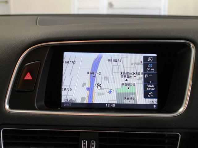 アウディ アウディ q5 中古 札幌 : autos.goo.ne.jp