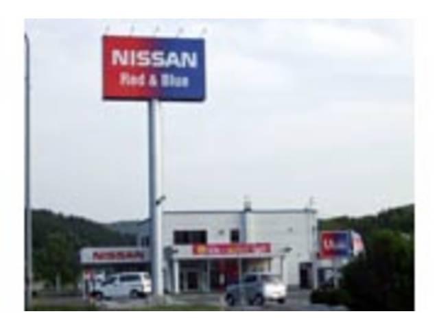北見日産自動車(株) 網走店の店舗画像