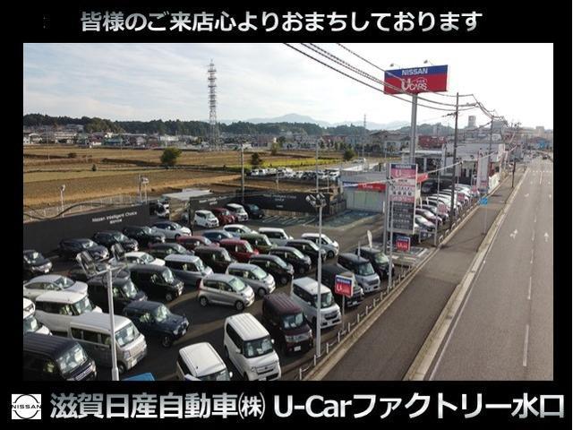 [滋賀県]滋賀日産自動車(株) U−CARファクトリー水口