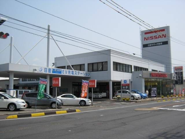 [島根県](株)日産サティオ島根 日産U−CAR松江