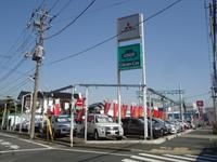 関東三菱自動車販売(株) クリーンカー新小岩