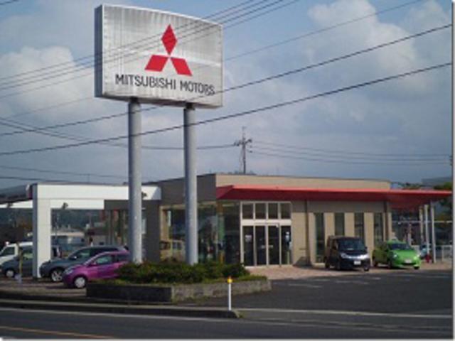 日本海三菱自動車販売(株) クリーンカー田後の店舗画像