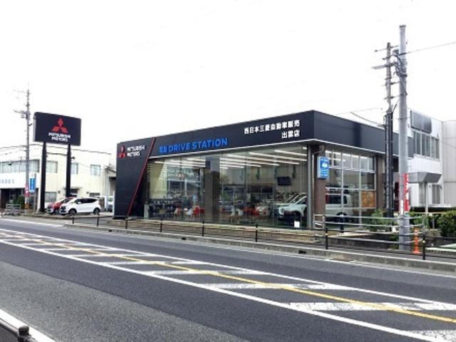 [島根県]西日本三菱自動車販売(株) クリーンカー出雲