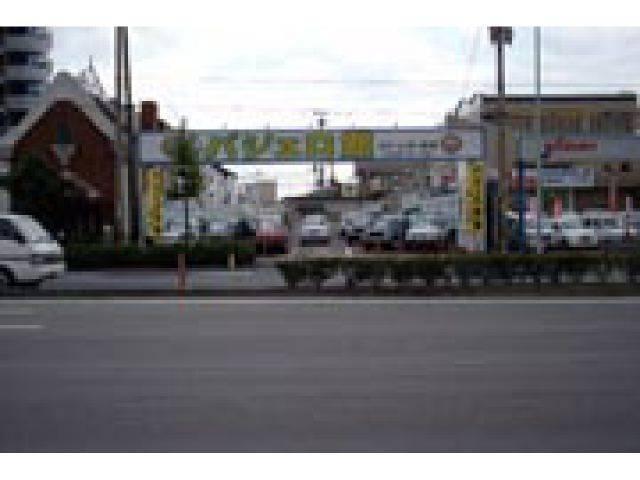 徳島三菱自動車販売(株) クリーンカー徳島の店舗画像