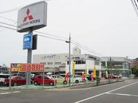 長崎三菱自動車販売(株) クリーンカー長崎