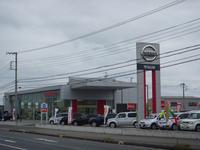 茨城日産自動車(株)U−Cars鹿嶋店