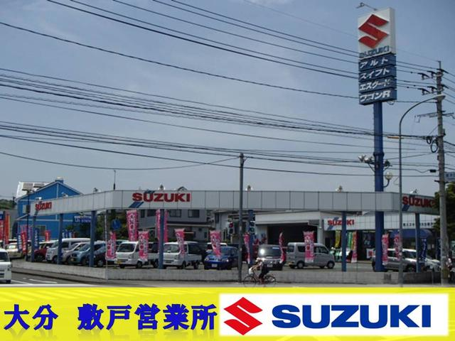 (株)スズキ自販大分 敷戸店