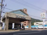 (株)アンフィニ広島 広店