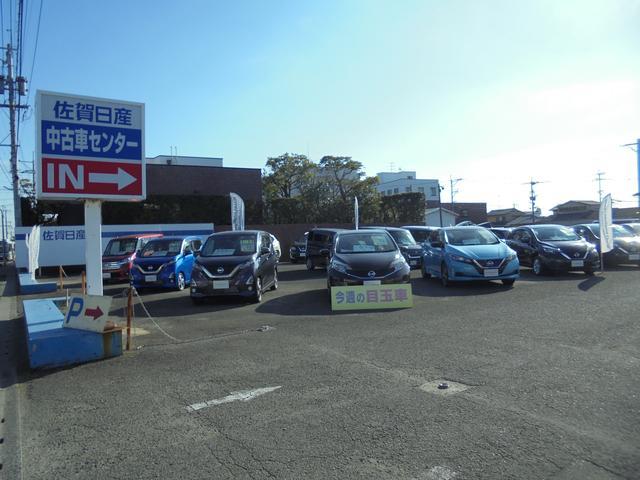 [佐賀県]佐賀日産自動車(株) 嘉瀬センター