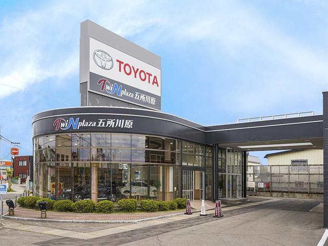 青森トヨタ自動車株式会社 五所川原店の店舗画像