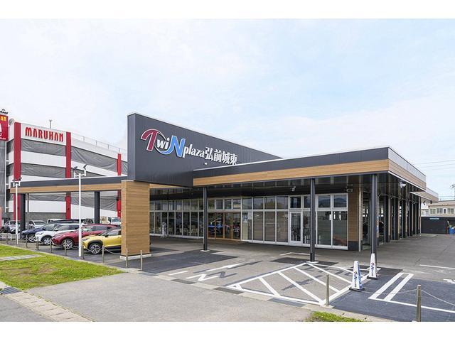 青森トヨタ自動車株式会社 黒石店の店舗画像