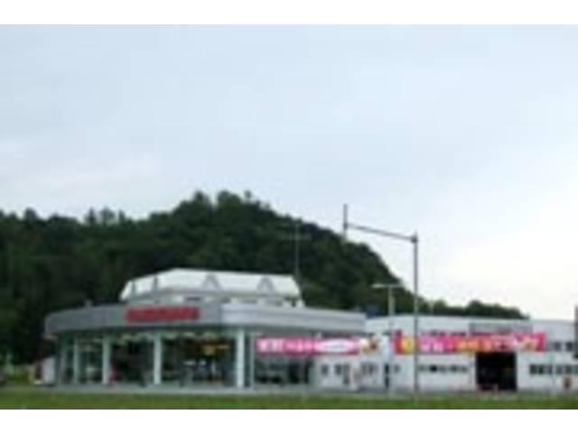 北見日産自動車株式会社 美幌店の店舗画像