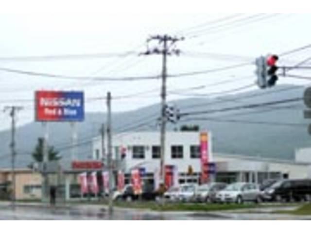 北見日産自動車株式会社 遠軽店の店舗画像