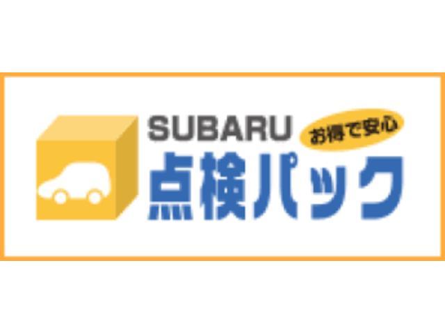 新潟スバル自動車(株) G−PARK亀田のアフターサービス 安心の全国統一保証(最長3年までの延長保証)