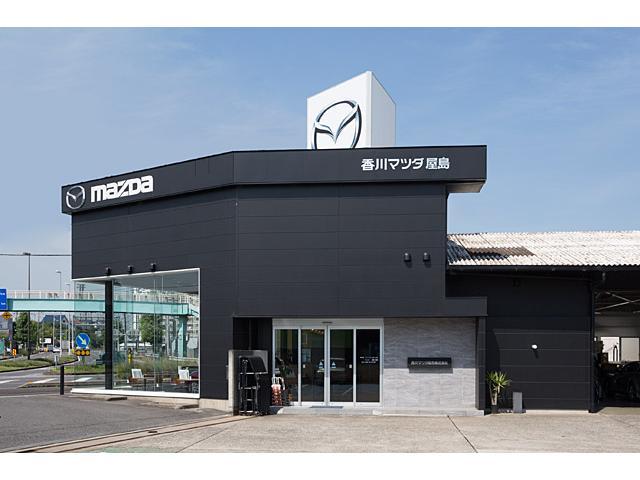香川マツダ販売株式会社 屋島店の店舗画像