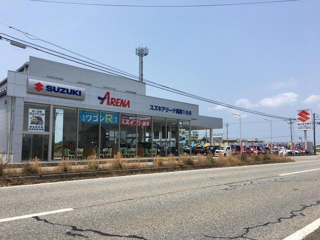 (株)スズキ自販富山 スズキアリーナ高岡156 / U's STATION高岡156