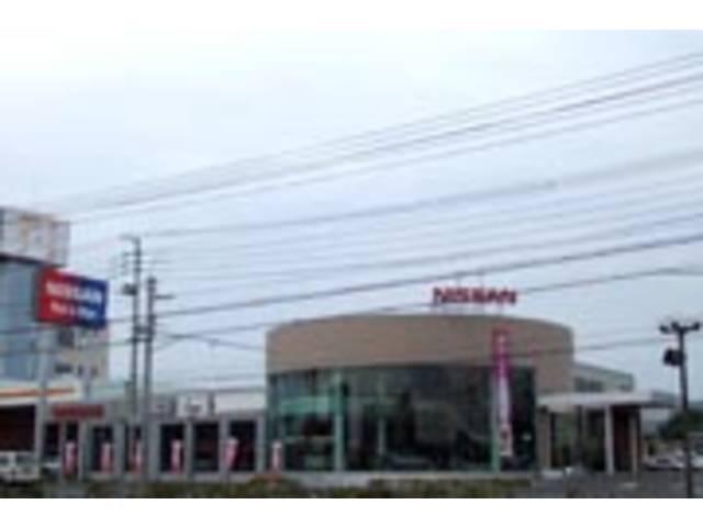 北見日産自動車 西富店の店舗画像